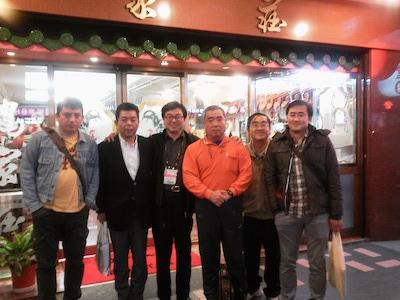 P1000026マシン分析の専門家と会食(アラブ・韓国・台湾・日本)