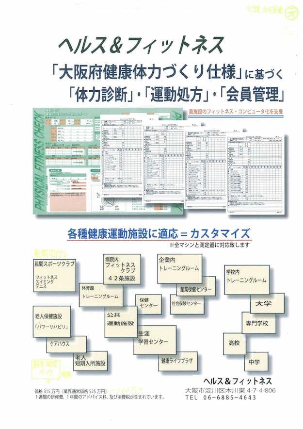 コンピューターシステム